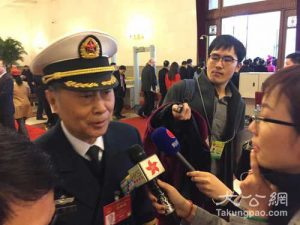 Marine chinoise
