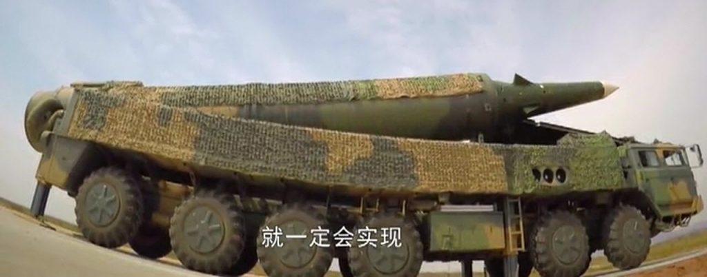 2017-03-11-DF-26-le-missile-balistique-antinavire-%C3%A0-tr%C3%A8s-longue-port%C3%A9e-14-1024x402.jpg