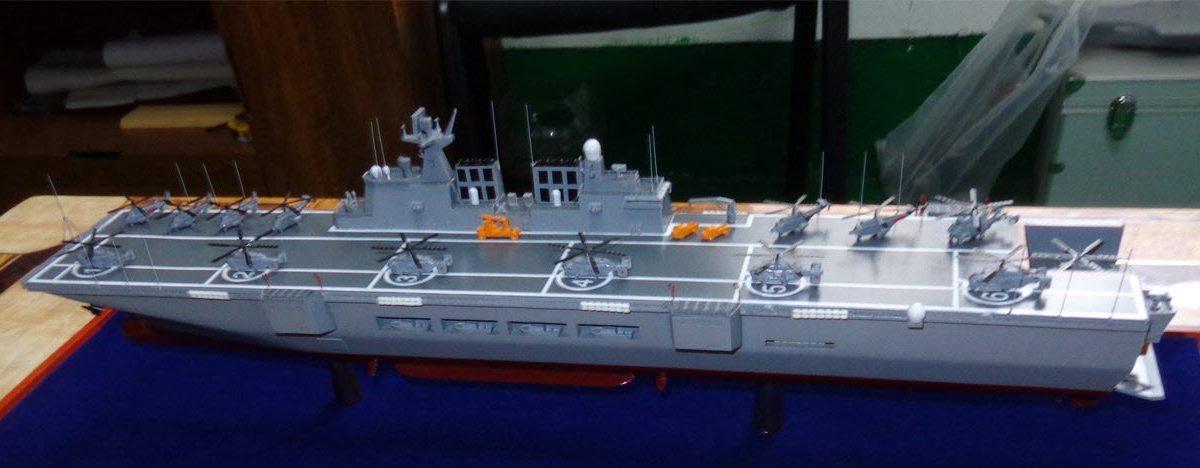Type 075 la chine lance la construction de son premier for Porte helicoptere