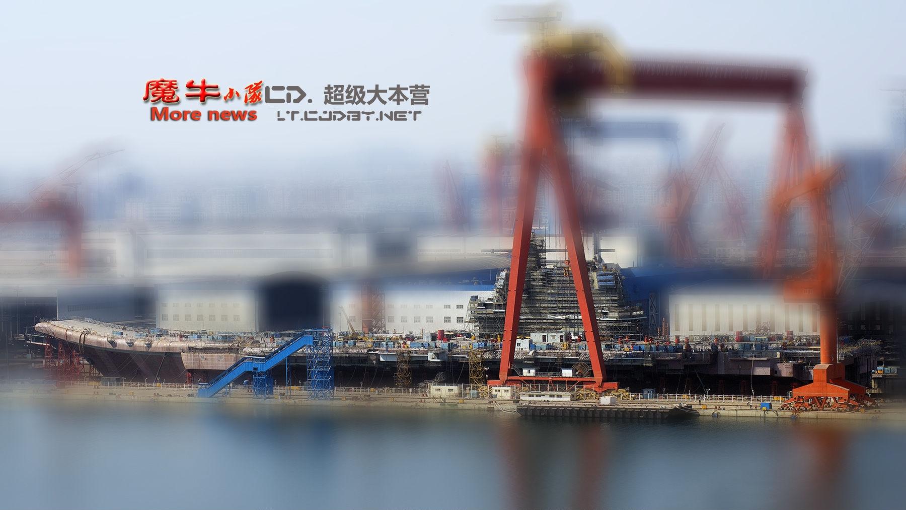 porte-avions chinois
