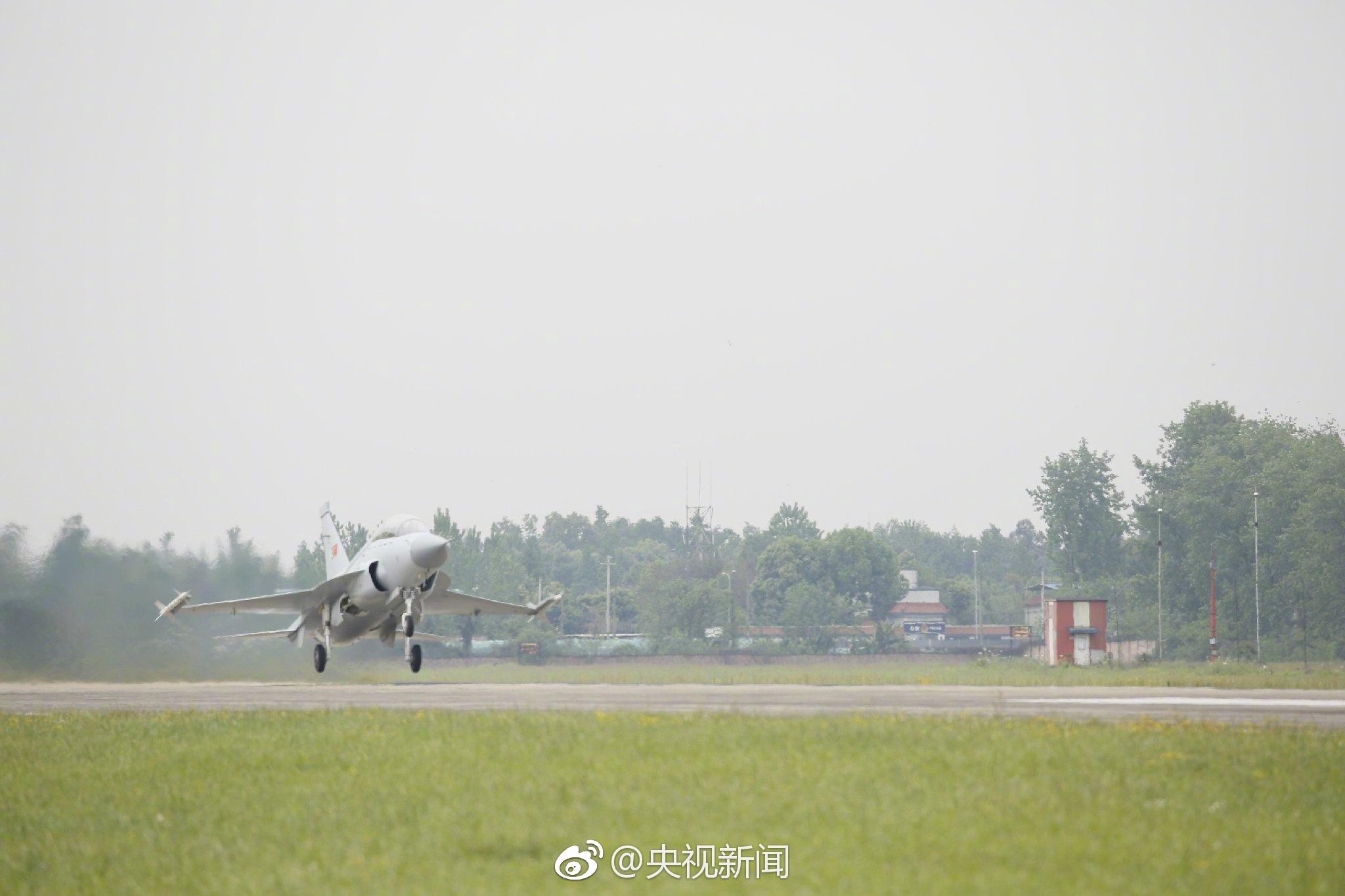 FC-1B