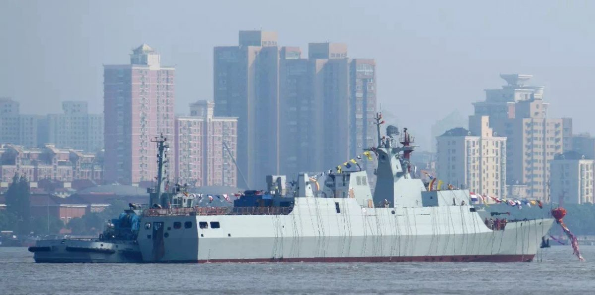 Type 056A