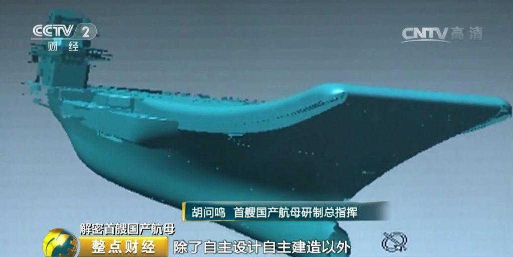 Достройка первого китайского авианосца идет быстрее запланированных сроков