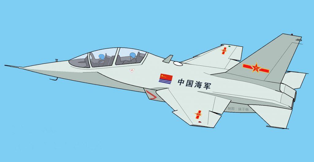 [Aviation] JL-10 / L-15 - Page 2 2017-09-10-La-marine-chinoise-re%C3%A7oit-son-premier-JL-10-05-1024x529