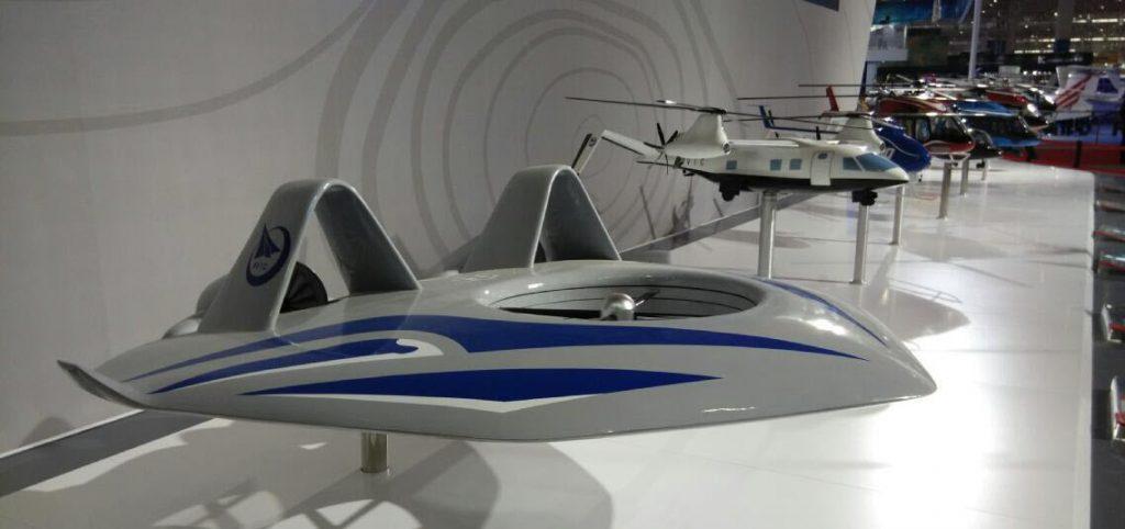 [Aviation] Drones & Drones de Combat Chinois - Page 12 2017-09-20-AVICopter-poursuit-le-d%C3%A9veloppement-de-son-h%C3%A9lidrone-Maglev-06-1024x482