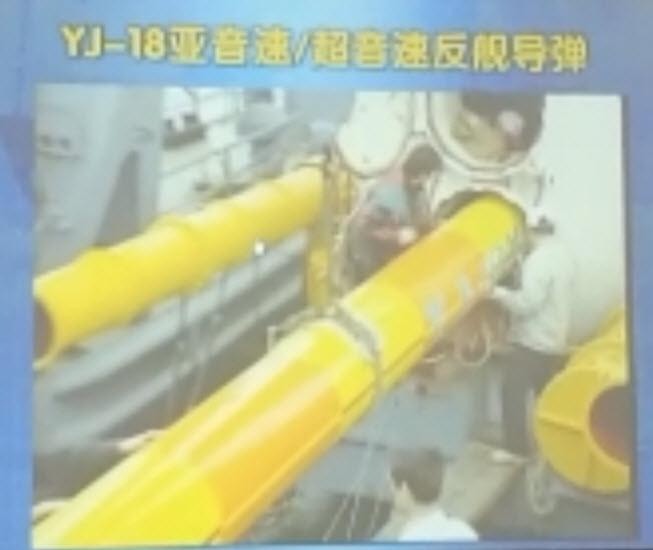 YJ-18