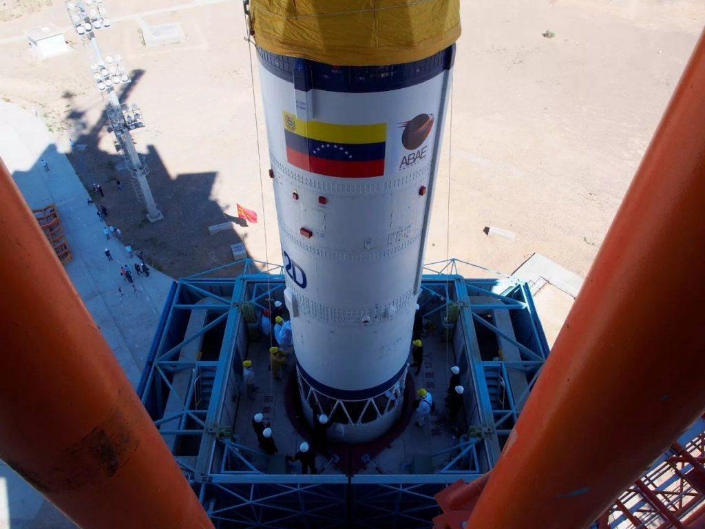 VRSS-2