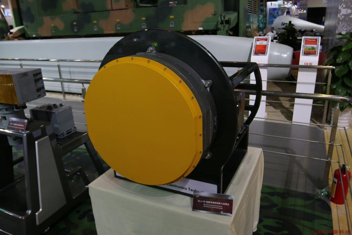 KLJ-7A