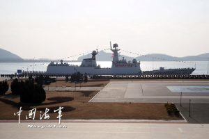 Type 054A