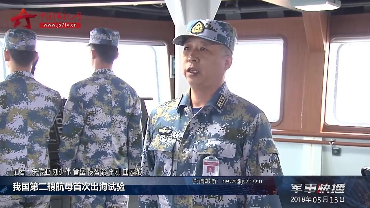 Le 2e porte avions chinois d marre son 1er essai la mer for Porte a porte