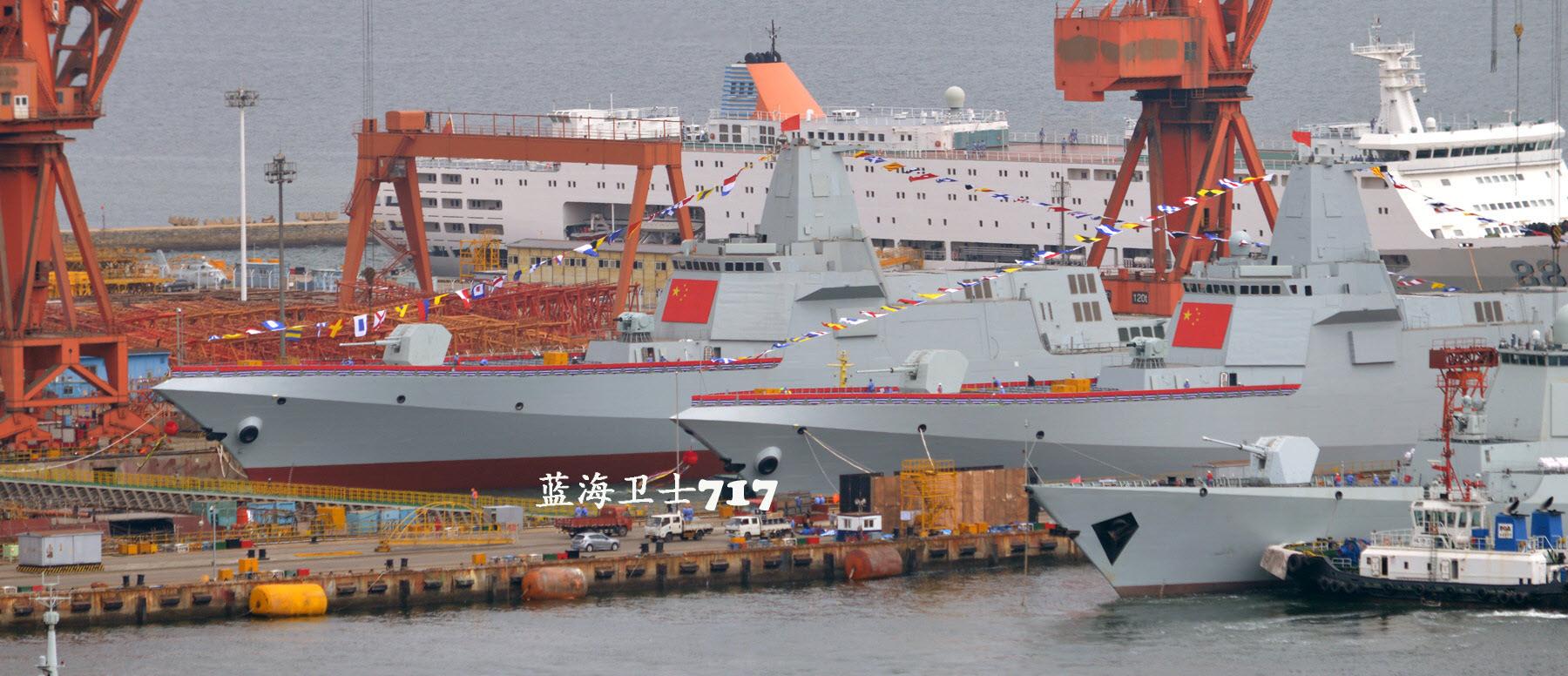 Type 055