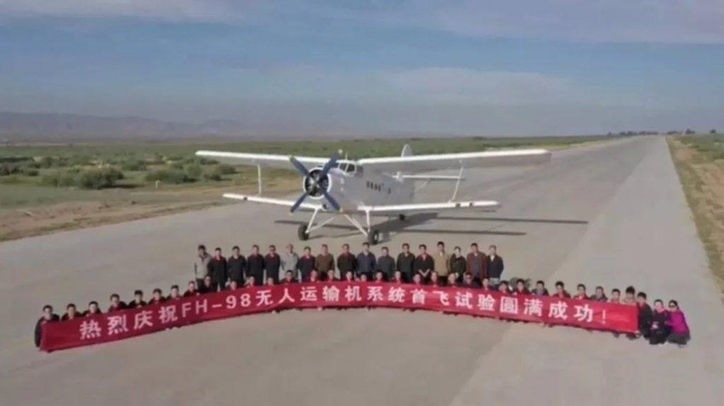 [Aviation] Drones & Drones de Combat Chinois - Page 14 2018-09-27-FH-98-Un-avion-biplan-de-70-ans-transform%C3%A9-en-drone-cargo-01-1024x574