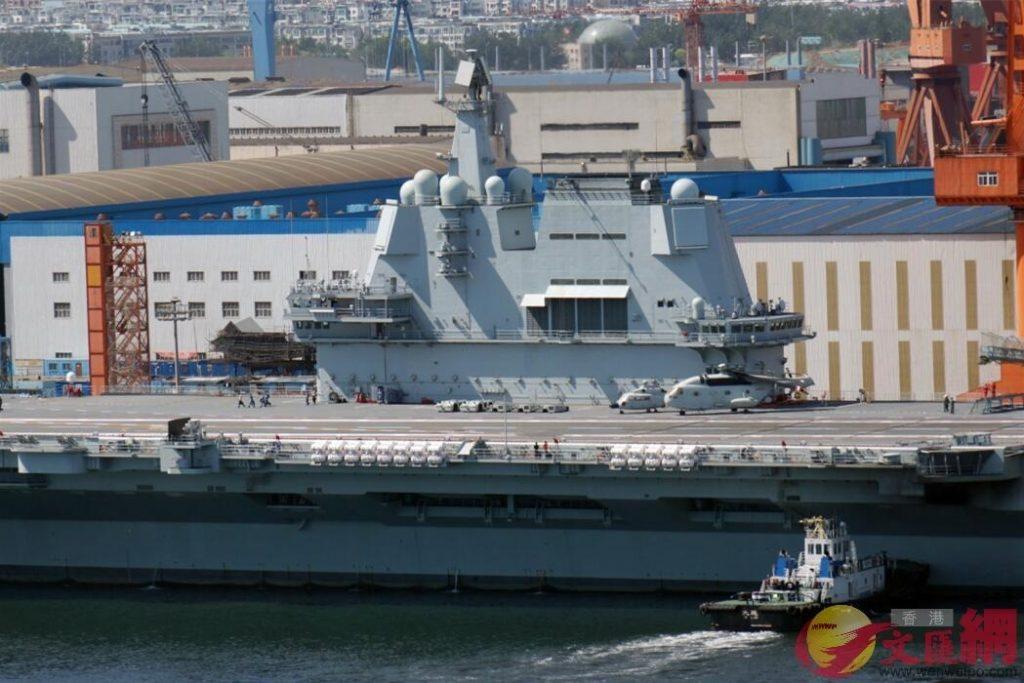 Porte-avions Type 002