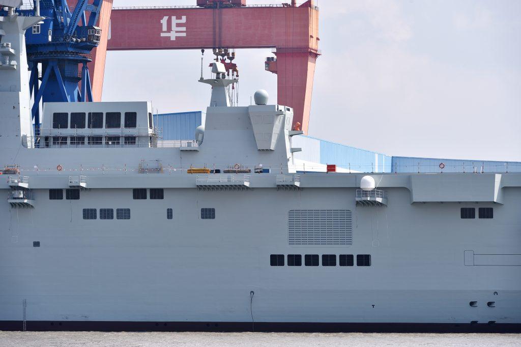 Type 075