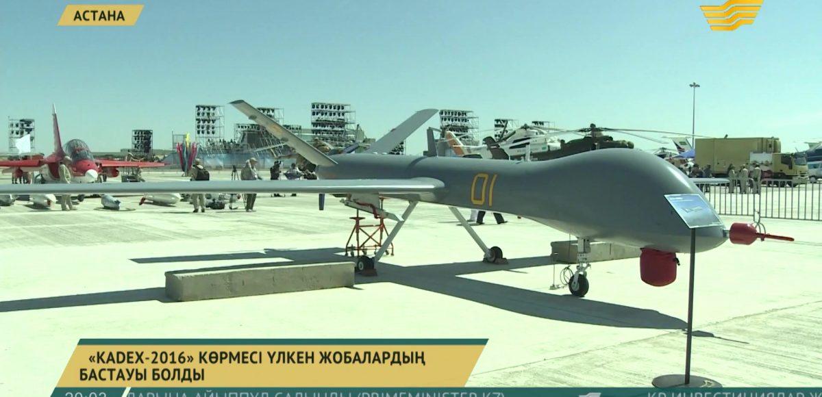 Acheter prix drone diy drone camera embarquée