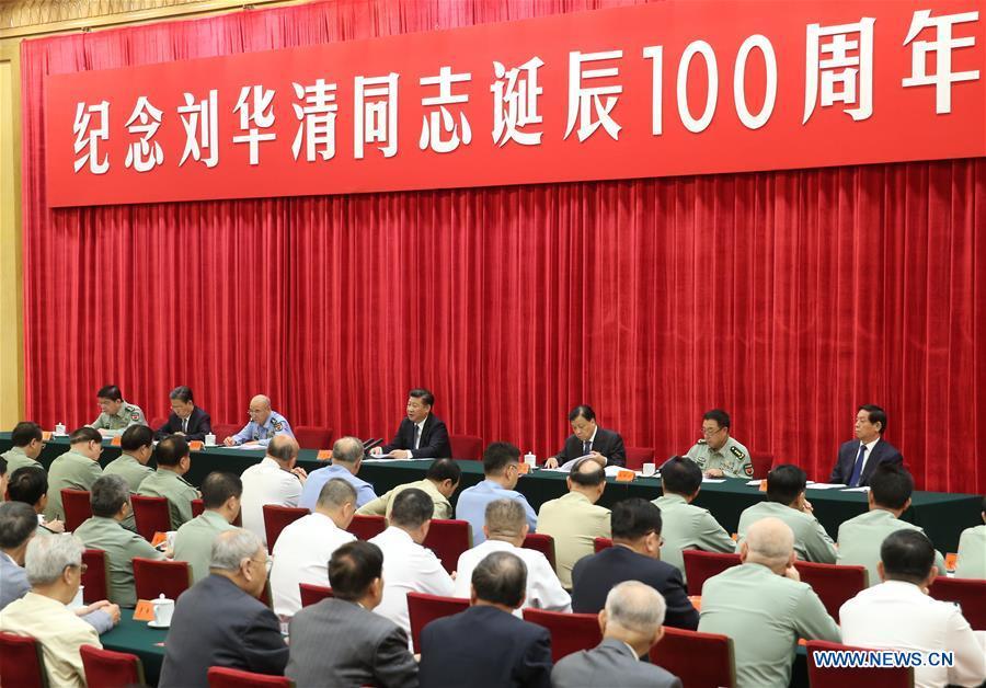 Commémoration officielle en l'honneur de Liu Huaqing