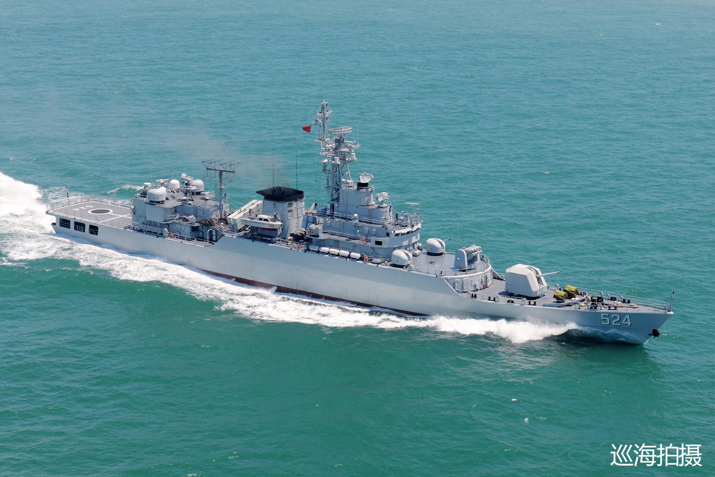 Type 053H3