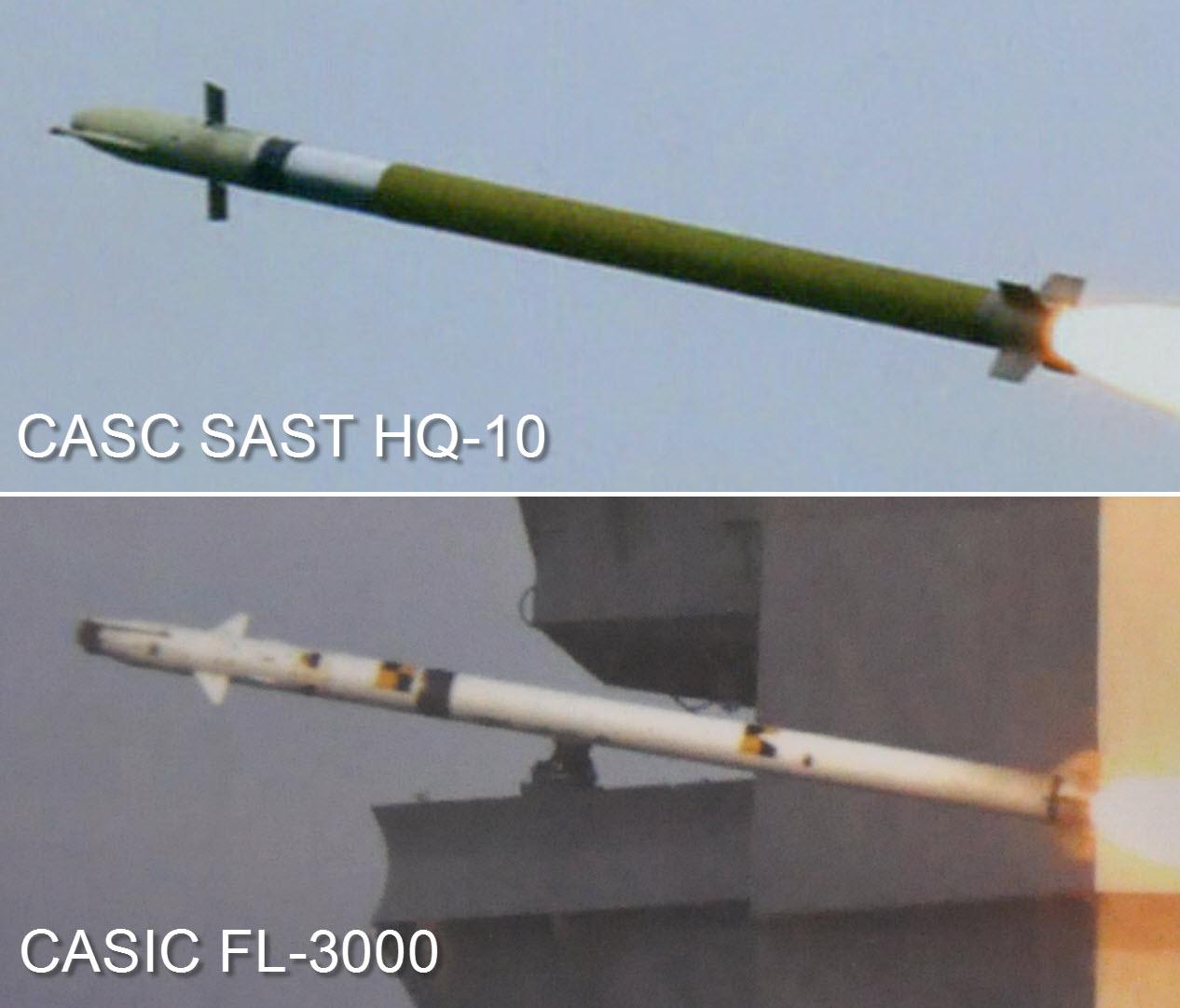 FL-3000N
