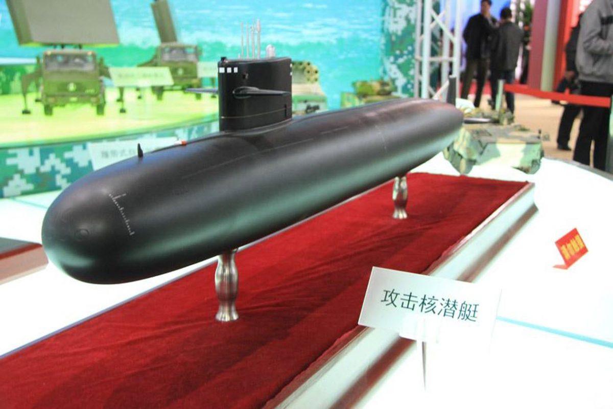 Type 09III
