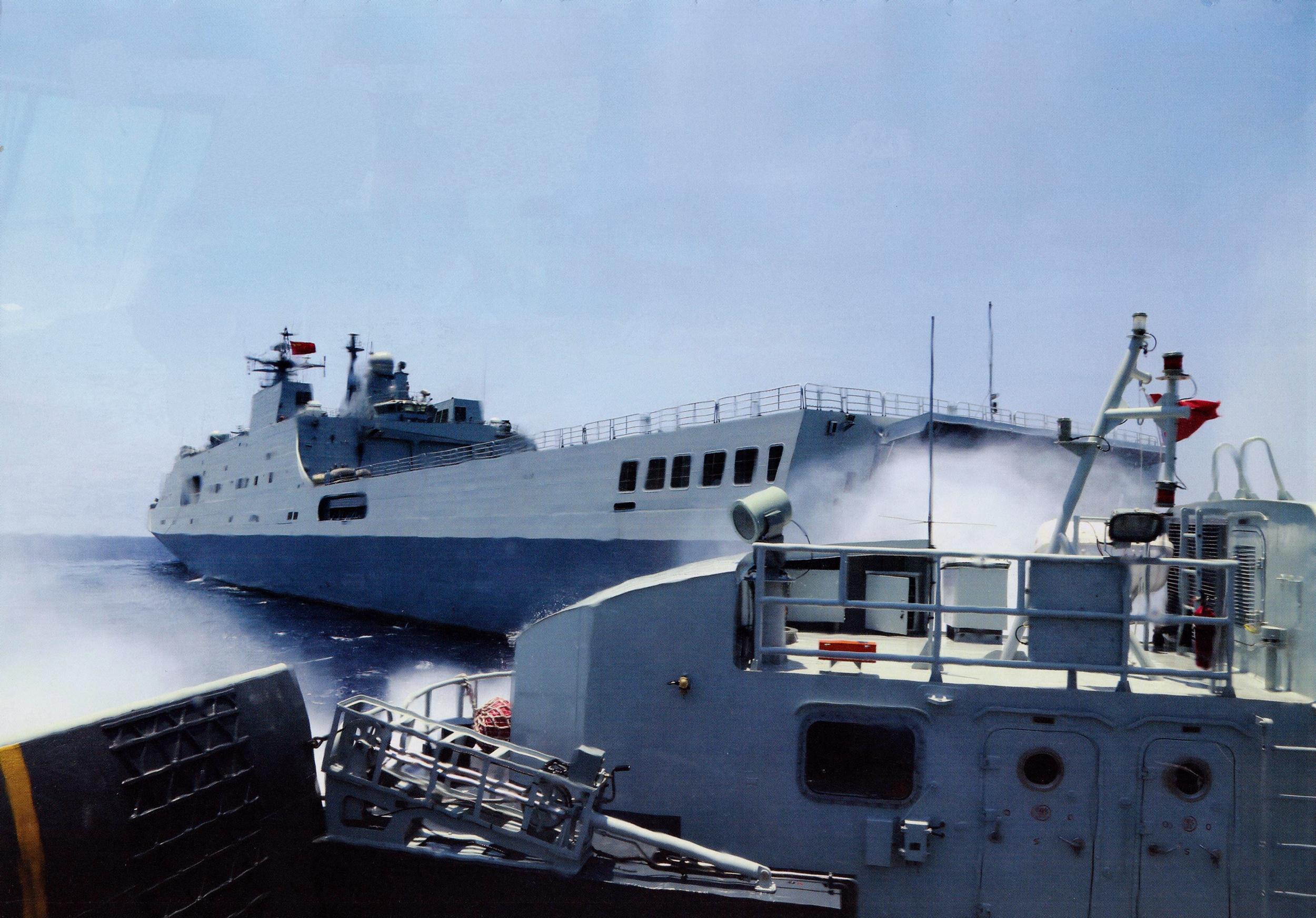 Type 071
