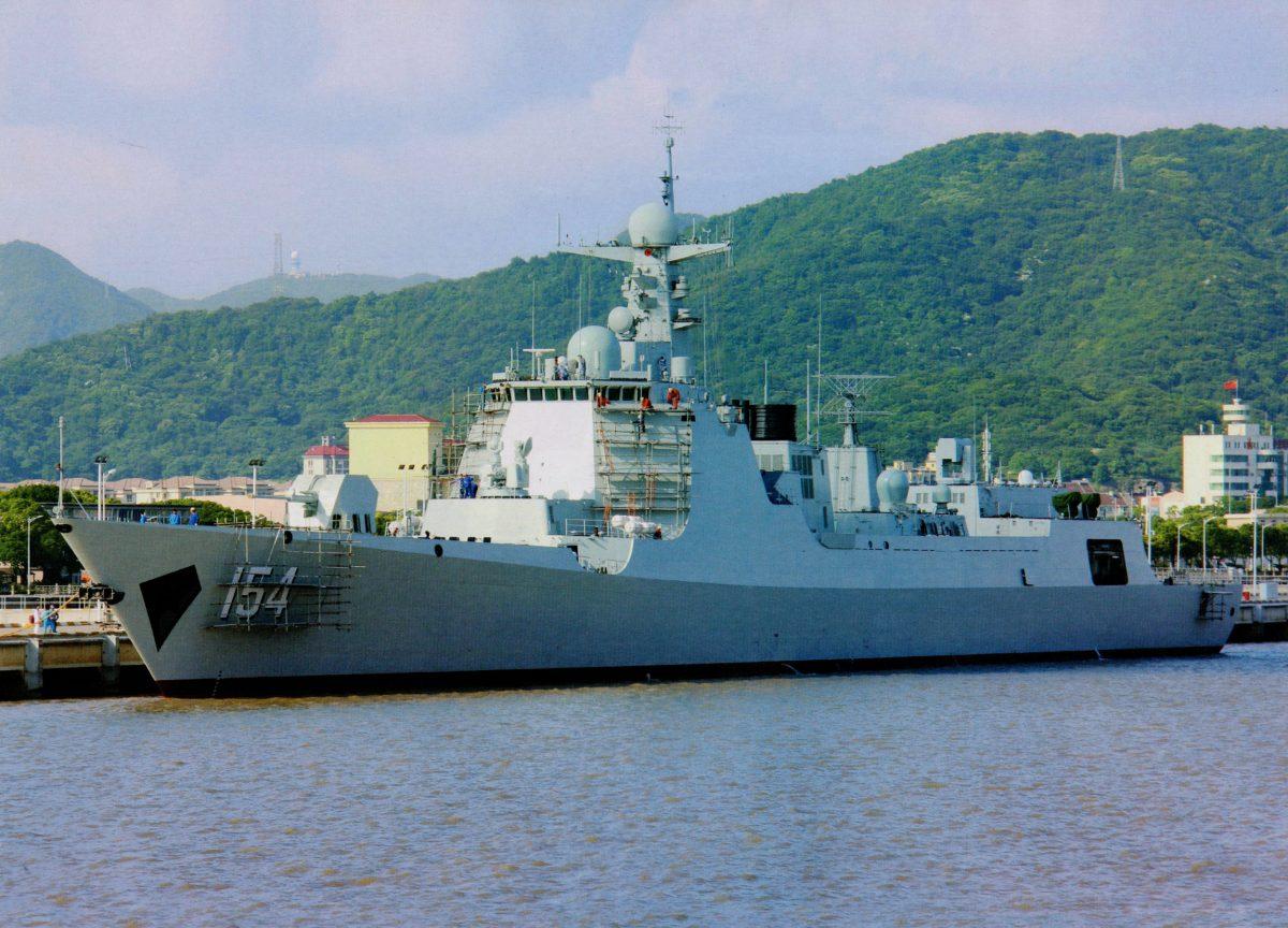 Type 056A