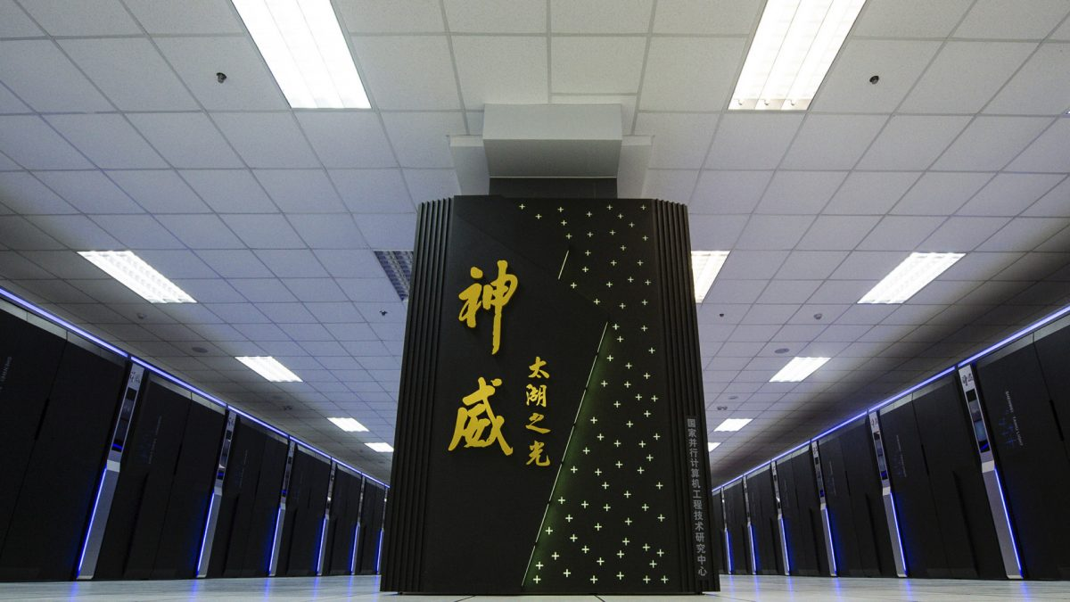 Supercalculateur