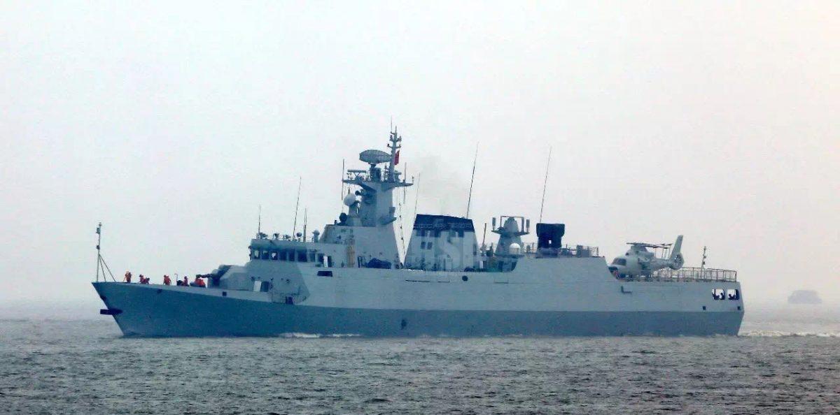 Type 056
