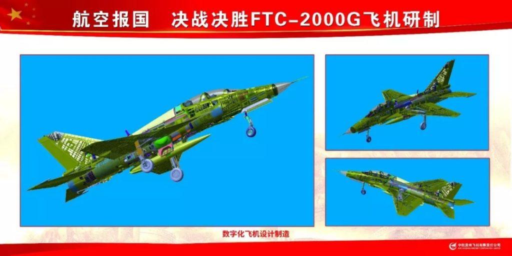 FTC-2000G
